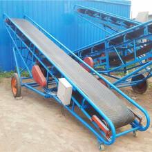 柳州皮带机游动小车价格是多少钱带式输送机型号齐全图片