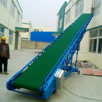 销售皮带输送机厂家直销皮带机规格型号含义节能高效传送机