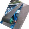 防滑爬坡皮带输送机