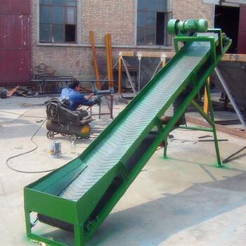优质皮带输送机生产商矿用皮带机型号粮站打垛用传送机