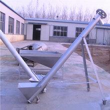 gx型螺旋输送机参数防尘颗粒螺旋提升机厂景德镇图片