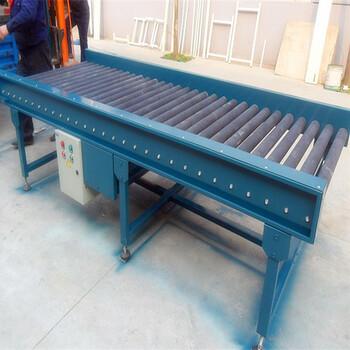 粮食刮板输送机皮带机规格型号含义废铁输送机