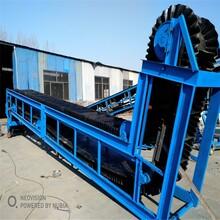 水平挡边输送机加厚防滑式水泥干粉粮食输送机图片