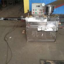 粉條烘干機帶輸送帶可生產加工粉條圖片