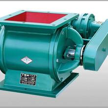 氣力輸出卸料器定制料倉卸料圖片
