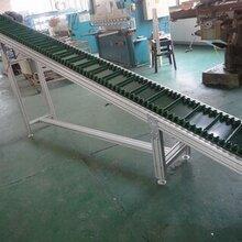 斜坡輸送線鋁合金帶式傳送機Ljxy移動式鋁型材輸送機