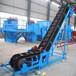 粮食库装卸车输送机碎煤渣装卸输送机农业肥料装卸输送机定做