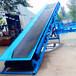 移动式可升降皮带机30米长距离输送机农业肥料装卸输送机加工