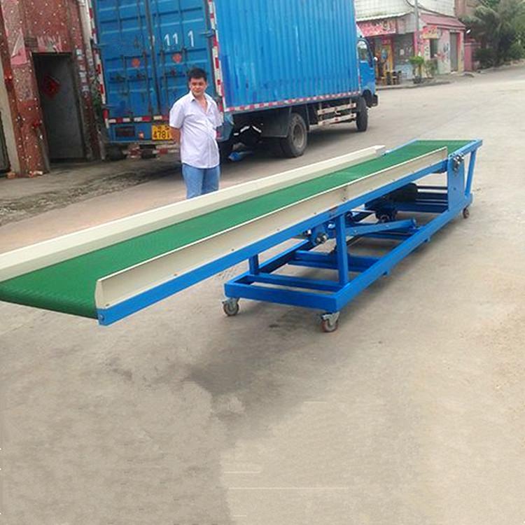 稻谷装车皮带输送机高低可升降输送机咖啡豆装车输送机加工