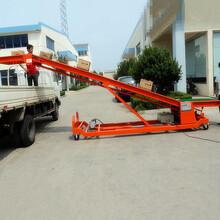 稻谷装车皮带输送机高低可升降输送机咖啡豆装车输送机直销图片