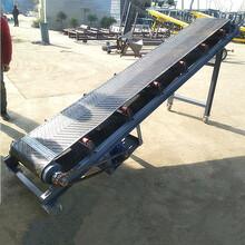 大型沙子码垛输送机600带宽防滑输送机煤炭装车输送机生产图片