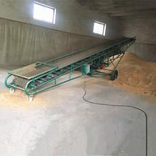 稻谷装车皮带输送机高低可升降输送机咖啡豆装车输送机加工图片