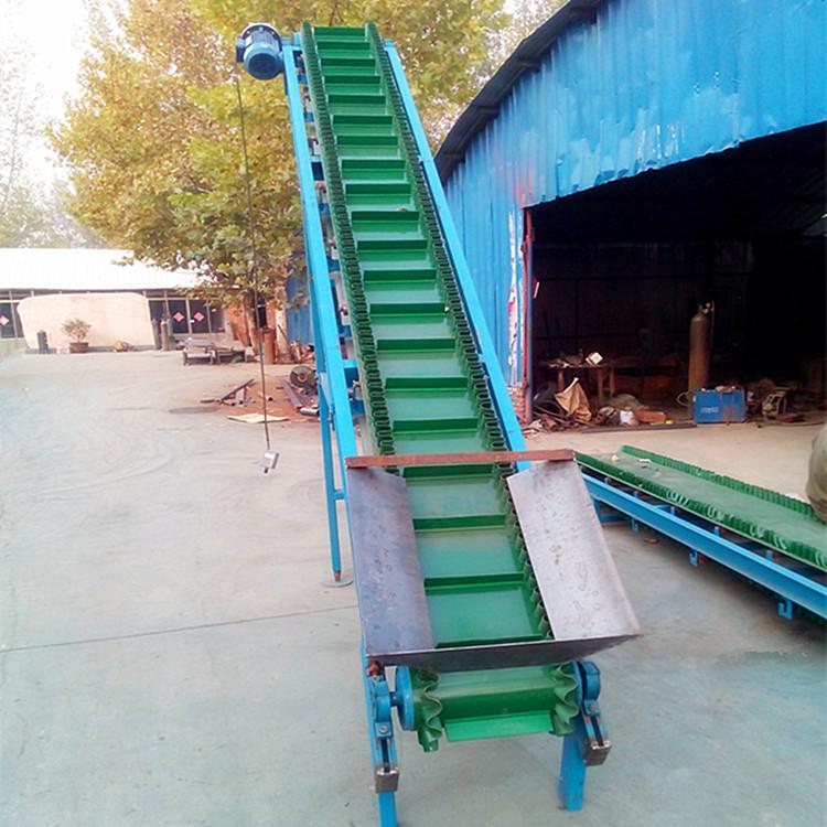 大型沙子码垛输送机600带宽防滑输送机咖啡豆装车输送机直销