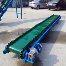 农用土豆装车输送机600带宽防滑输送机砂石料场大型输送机生产图片