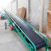 稻谷装车皮带输送机600带宽防滑输送机800带宽U型输送机定做图片