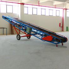 移动式V型槽输送机600带宽防滑输送机咖啡豆装车输送机加工图片