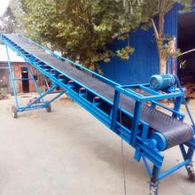 大型沙子码垛输送机600带宽防滑输送机咖啡豆装车输送机直销图片