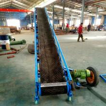 移动式面粉输送机防滑带式沙子输送机裙边格挡式输送机供应图片