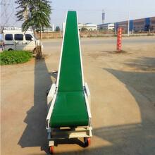 沙石料厂装卸输送机沙土用挡边式输送机洗化用品装车皮带机加工图片