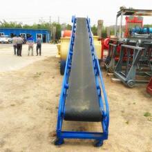 移动式面粉输送机家用折叠式输送机双变幅皮带输送机供应图片