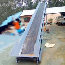 沙石料厂装卸输送机箱装果蔬皮带输送机洗化用品装车皮带机厂家图片