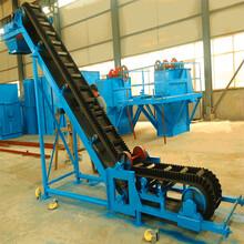 密封罩防尘输送机沙土用挡边式输送机移动式草捆输送机生产图片