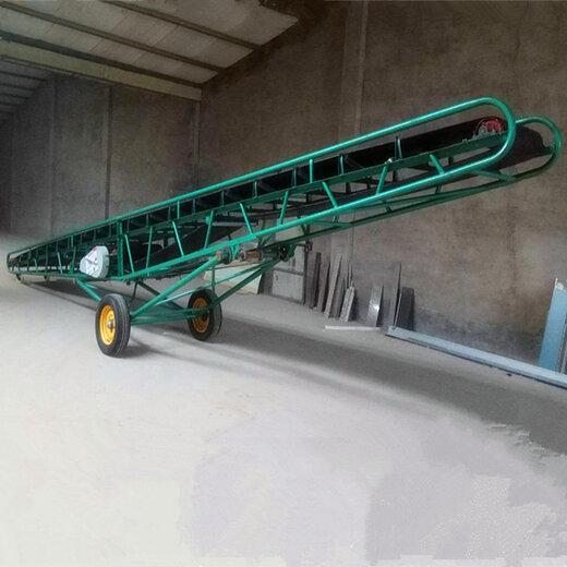 粮食装车皮带输送机家用折叠式输送机双变幅皮带输送机定做