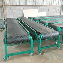粮食装车皮带输送机防滑带式沙子输送机楼层上下货物输送机供应图片