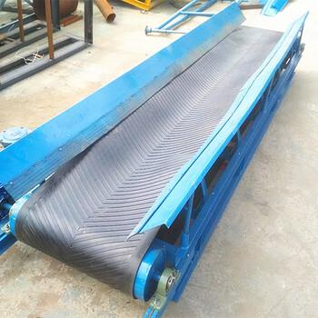 倉庫大米皮帶輸送機裙邊格擋式皮帶機砂石料倉輸送機定做