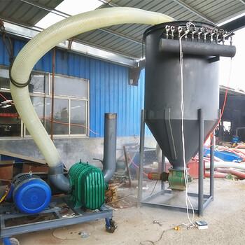年夜型高压粉末保送机炭黑粉料负压保送机化工粉装罐负压保送机厂家