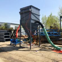 大型低压粉末输送机粉料装灌仓气力输送机负压干粉气力输送机定做图片