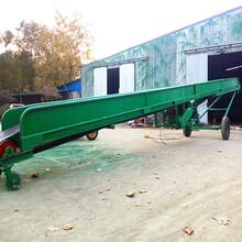 测量定做双翼型皮带输送机有机肥料装车传送带草捆装车皮带机?#35745;? onerror=