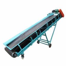 生产600宽平托辊输送机有机肥料装车传送带物流公司装车输送机?#35745;? onerror=
