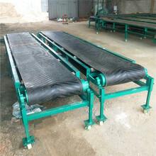 三明市工业肥料装车皮带机碎石渣装卸输送机生产qk图片