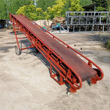 廊坊市工业肥料装车皮带机粮库玉米输送机价格qk图片