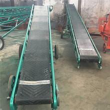 长治市挡边式污泥输送机库房南瓜装车输送机价格qk图片