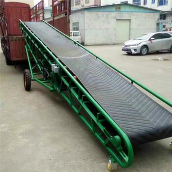 沈陽市pvc食品級輸送機水泥裝卸車皮帶機廠家