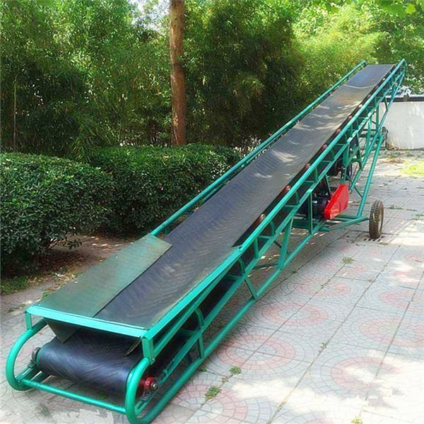 铜川市建筑垃圾带式输送机裙边格挡带式输送机价格qk