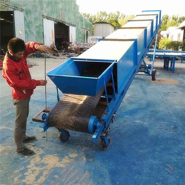 扬州市箱装茶叶装车皮带机裙边格挡带式输送机定做qk