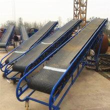 梧州市碎炉渣带式输送机卸车皮带输送机厂家qk图片
