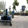 粉煤灰輸送機氣力型