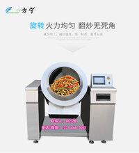 自动滚筒式炒菜机滚筒式炒菜机器人商用滚筒式炒菜机全自动炒饭机图片