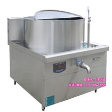大型电磁低汤灶,大型食堂电磁煮锅一体式煲汤灶商用电煮锅