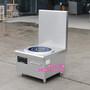 大功率电磁煲汤炉双眼煲汤炉,双眼低汤炉灶,商用电煮锅图片