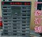 不锈钢智能柜员工智能存物柜IC卡考勤卡储物柜
