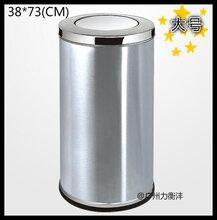 不锈钢垃圾桶大号摇盖垃圾桶翻盖垃圾桶