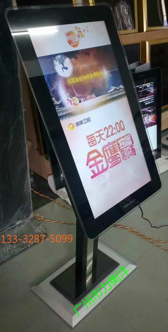 32寸液晶显示器32寸液晶广告机液晶菜谱架