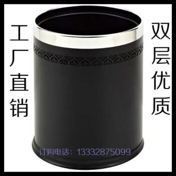铁烤漆垃圾桶双层客房桶客馆客房桶KTV客房桶