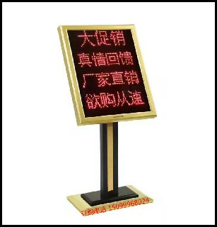 LED广告架LED广告机LED宣传机LED菜谱架图片3