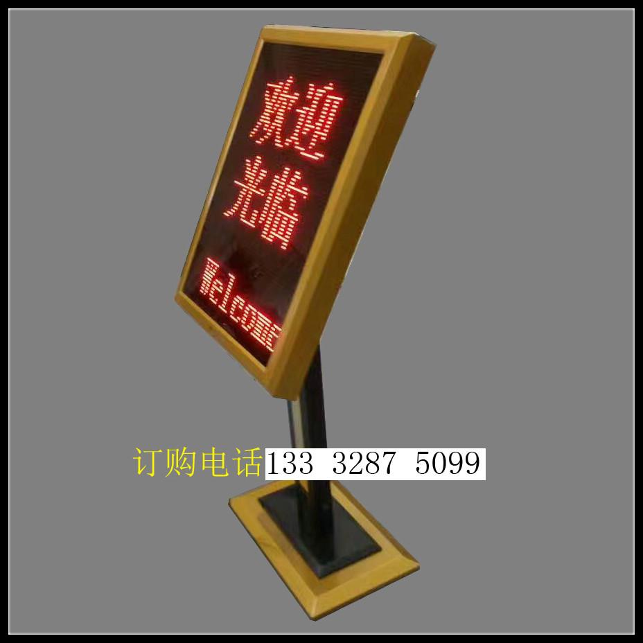 LED机LED菜谱架LED显示屏LED导向牌